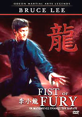 Bruce lee fist of fury watch online
