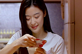 My Sassy Girl Jun Ji Hyun