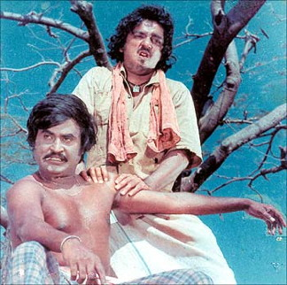 Image Result For Tamil Movie Cut