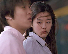 Phrase very My sassy girl japan
